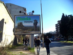 Podgorica - billboard 4